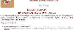 ДРЕВНЯЯ И НОВАЯ ИСТОРИЯ РОССИИ