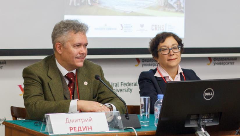 Дмитрий Редин конференция УрФУ